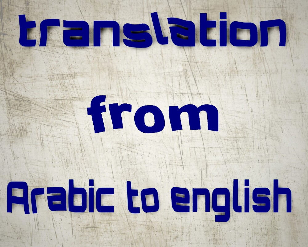 translate 1000 words from arabic to english