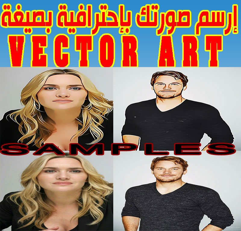 create a vector art photo real professional within 2 hours