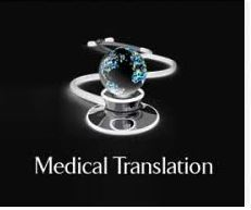 I will translate your text from English to Arabic and vice versa