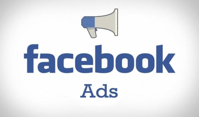 تعليمك كيفية إنشاء إعلان فيس بوك وجوجل ادورد
