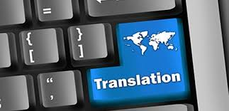 will translate from english into arabic or from arabic into english professionaly