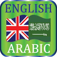 i cant translate 1500word from arabic to english or english to arabic for 10$
